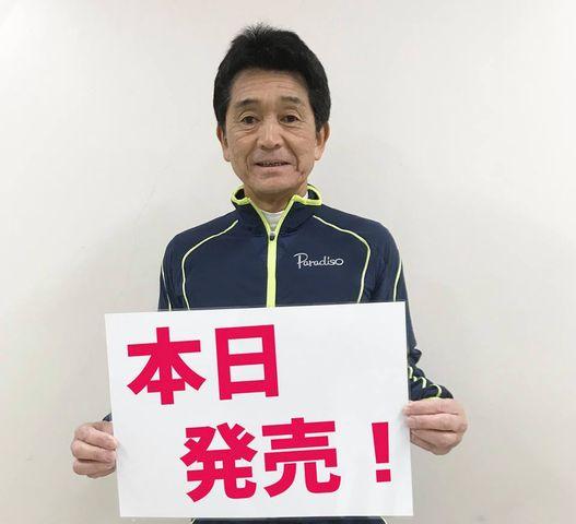 fukuisan_BX