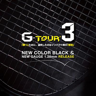 G-TOUR3BK