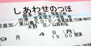 5edb7ef9.jpg