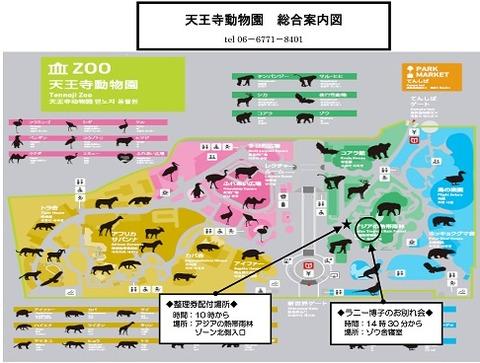 map-owakare (1)s