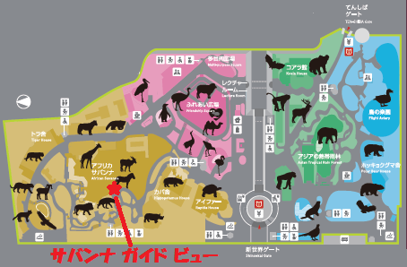 園内MAP(トリミング)