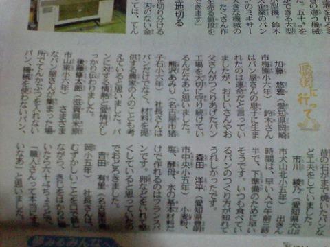 NEC_0180