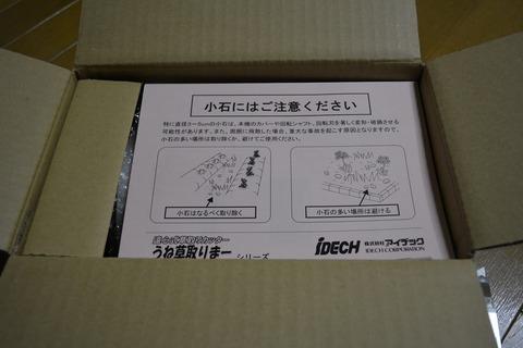 s-DSC_0208