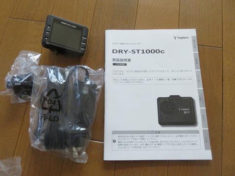 s-IMG_5850
