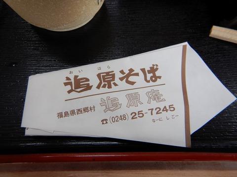 s-DSCN0303