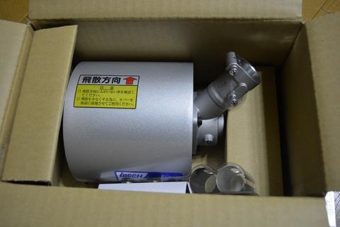 s-DSC_0209