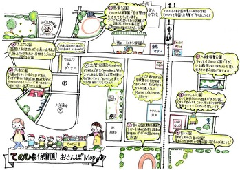 てのひらお散歩マップvol3-2