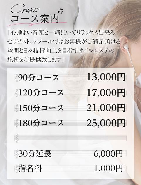 system0001