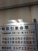 2be18129.jpg
