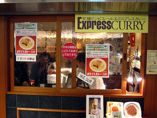 express01