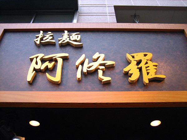 ashura01