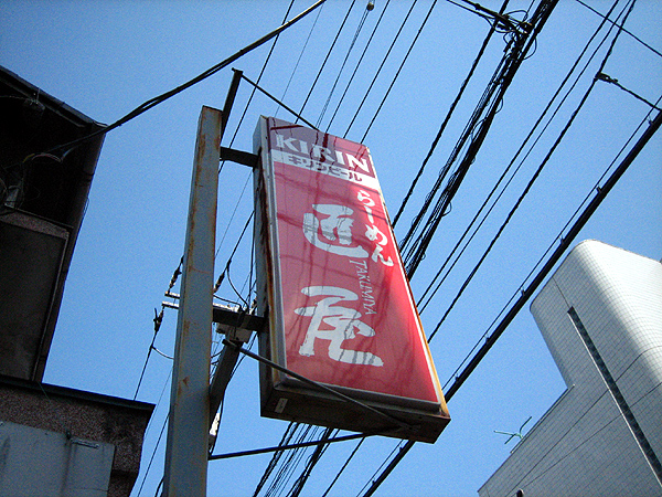 takumiya01
