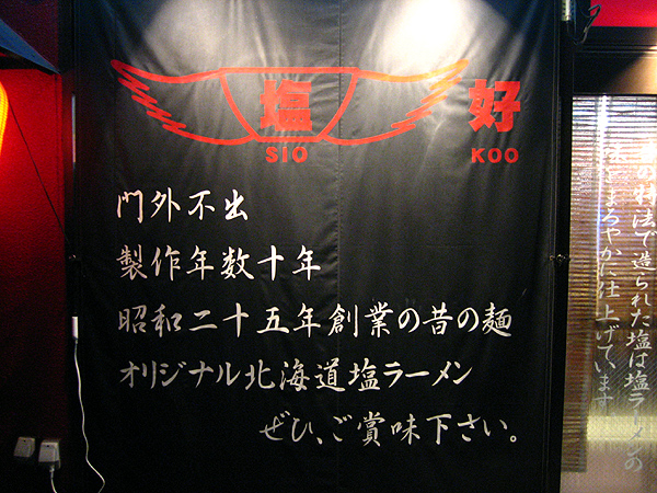 koo01