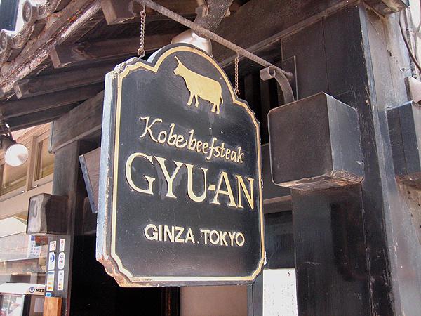 gyuan01