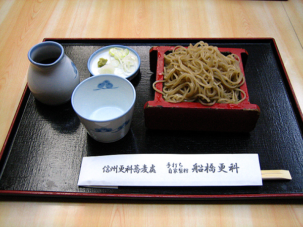 sarashina02