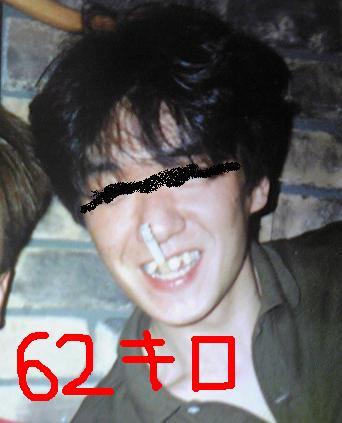 tenpura22