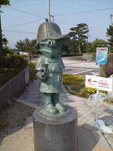 名探偵コナンの銅像が