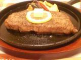 鳥取牛鉄板焼きステーキ