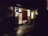 飛び石の玄関