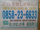 電話予約も便利