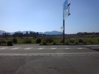 三木ヶ原の牧場