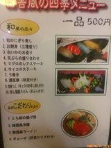 オール¥500