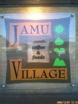 JAMU VILLAGE