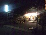 斉木別館の通りしもがわにあります