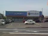 シンヤクドー倉吉南店