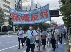 【皇室】眞子さまご結婚に反対の「行進デモ」 専門家は「戦後初の異常事態」