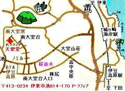 天使巡礼天使堂 アクセス・マップ