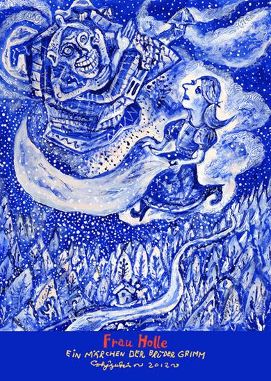 グリム童話の女性たち