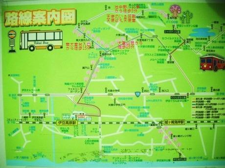 東海バス伊豆高原路線案内