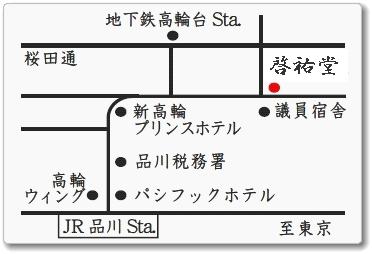 啓祐堂へのアクセス MAP