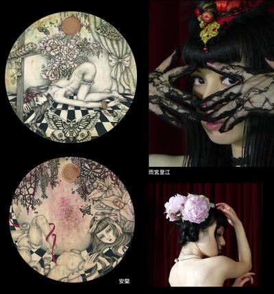 安蘭・雨宮里江2人展 「 華蝶月香 」