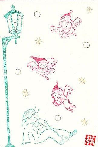「おじさんクリスマス」スタンプカーニバル出展作品2090/11