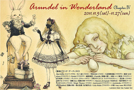 ArundelinWonderland -Chapter4-