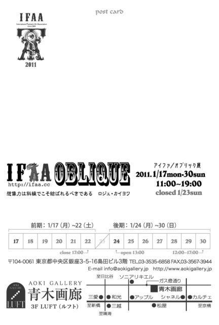 IFAA/OBLIQUE map