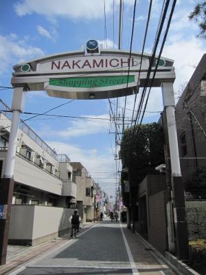 仲町通り 吉祥寺ショッピングストリート