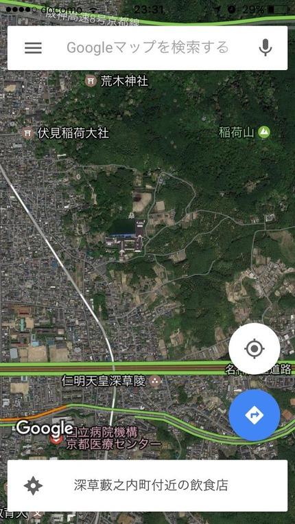 伏見稲荷周辺航空写真