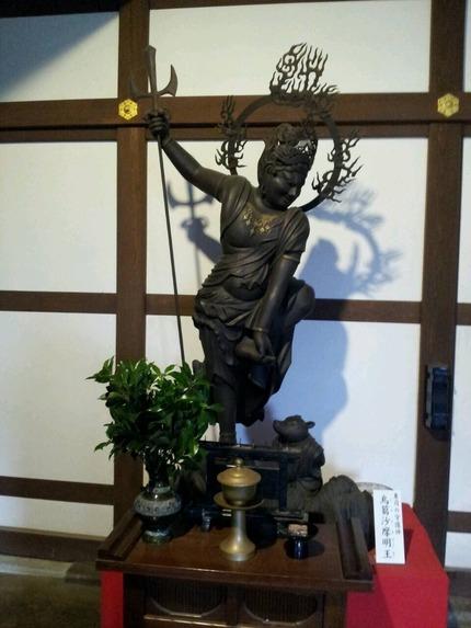 高岡山瑞龍寺の烏枢沙摩明王