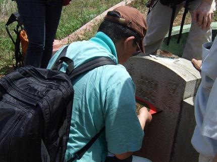 1 陰宅実習 点穴された墓地の坐向測定