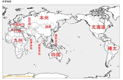 世界と日本列島の地形対応図