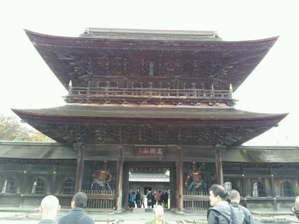 高岡山瑞龍寺総門
