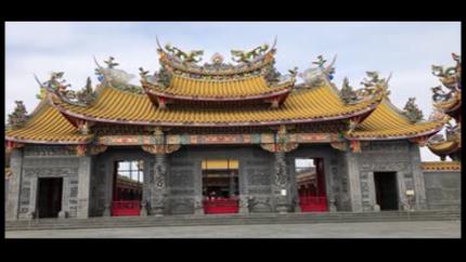 聖天宮の前殿