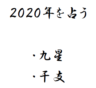 2020 1P