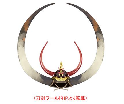 天海僧正の甲冑「麒麟前立付兜」2