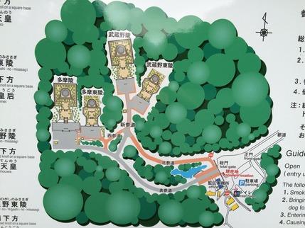多摩御陵配置図