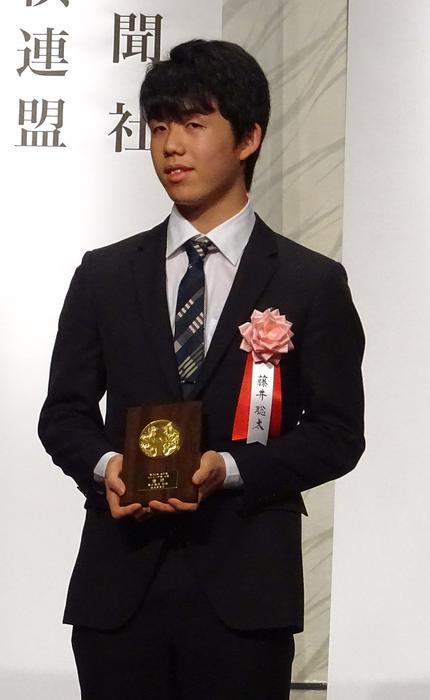 史上最年少で棋聖となった藤井聡太七段の勝因を命理学と風水学で考察