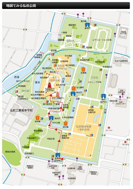 弘前城公園MAP